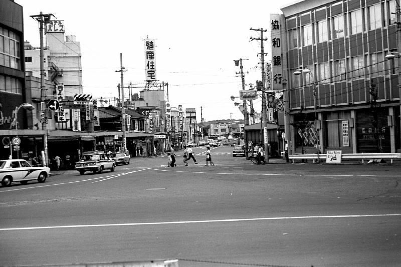 Yokosuka 1969 - 1971